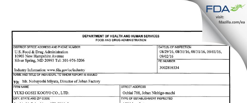 Yuki Gosei Kogyo FDA inspection 483 Sep 2016
