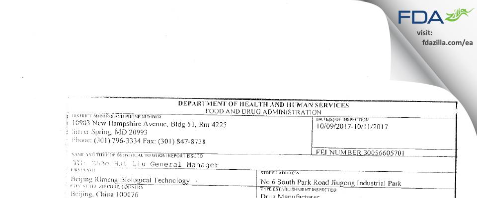 Beijing Rimeng Biological Technology FDA inspection 483 Oct 2017